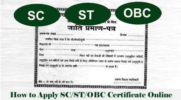 How to Obtain Rajasthan Caste Certificate Online