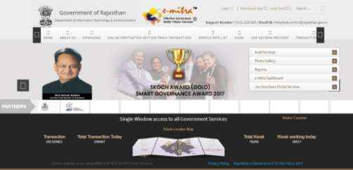 e-Mitra Rajasthan Caste Certificate Online Apply