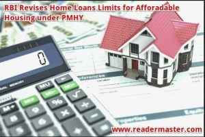 RBI-Boost-Affordable-Housing-Scheme-In-Hindi