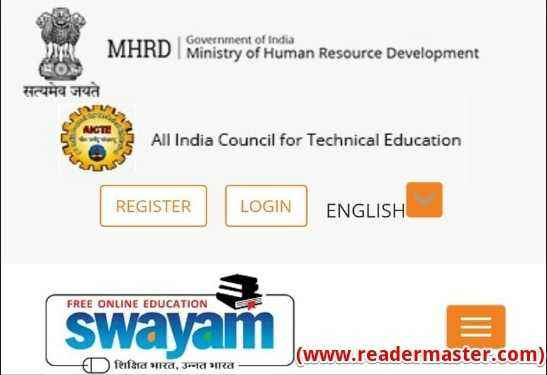 Swayam Online Free Courses List In Hindi