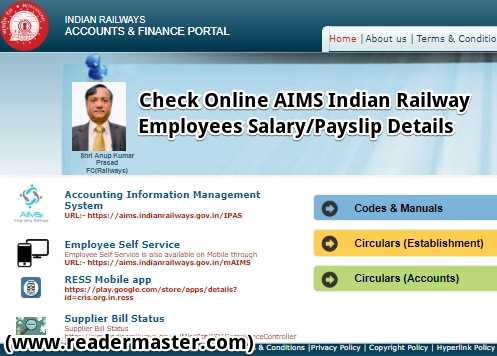 Check Online AIMS Indian Railway Employees Salary-Payslip Details