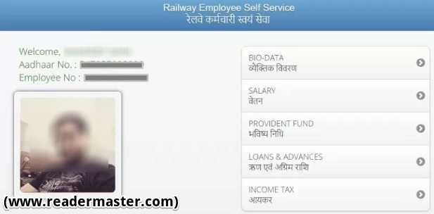 Check AIMS Indian Railway Employee Salary-Payslip Online