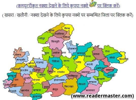 MP Land Records Online Map