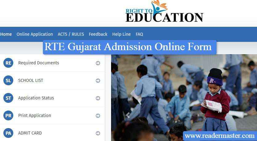 RTE Gujarat Online Admission Process In Hindi