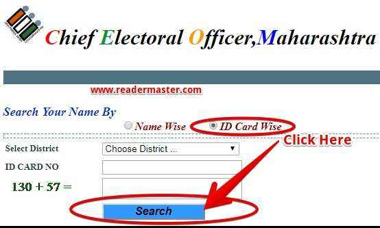 Search-CEO-Maharashtra-Voter-List-ID-Wise