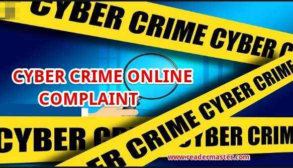 Cyber Crime Portal Online Complaint In Hindi