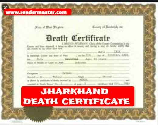 Jharkhand Death Certificate Process In Hindi
