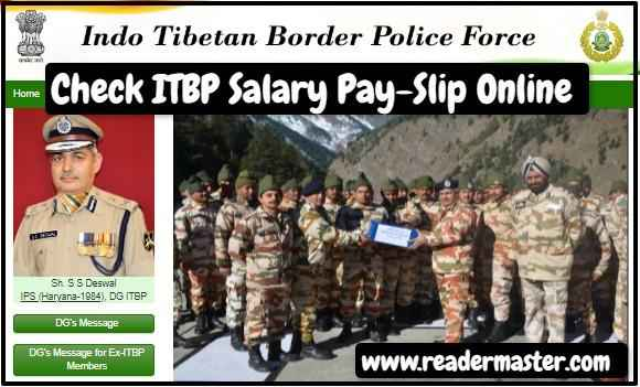 ITBP Salary Pay Slip Online Download