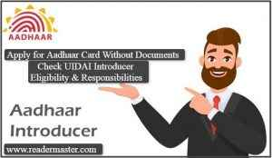 Apply-for-Aadhaar-Card-Without-Documents