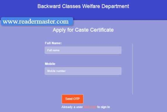 Apply Online for WB Caste Certificate