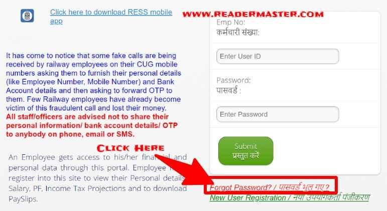 AIMS Password Recovery online