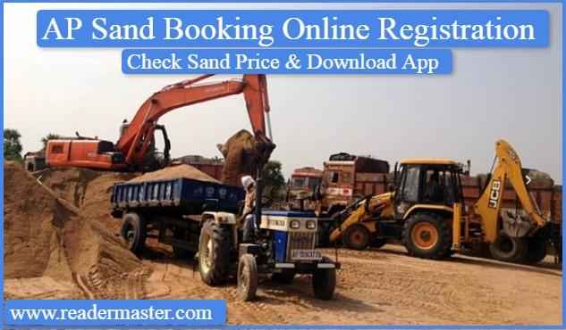 AP Sand Booking Portal Online Registration Login