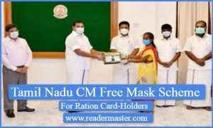 TN-CM-Free-Mask-Scheme-For-Ration-Card-Holders