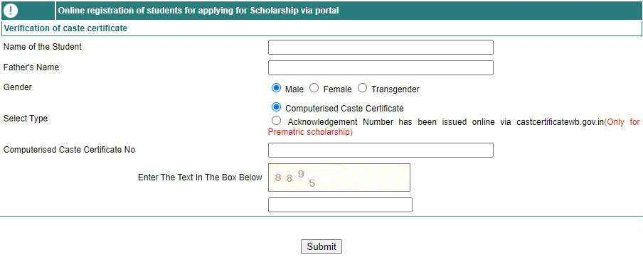 OASIS E-Scholarship BCW Department Govt of WB