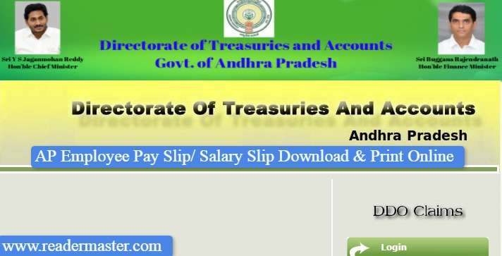 AP Employee Pay Slip and Salary Slip Download