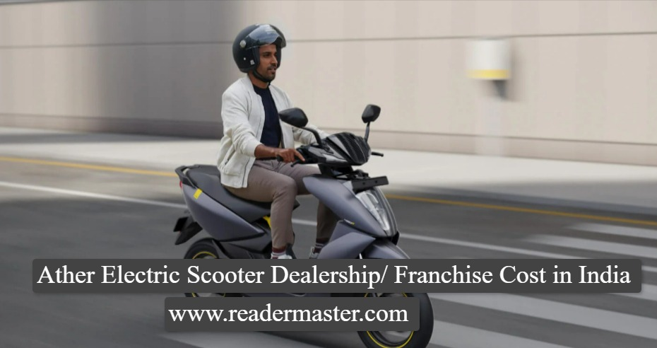 Ather Electric Scooter Dealership - Franchise In India